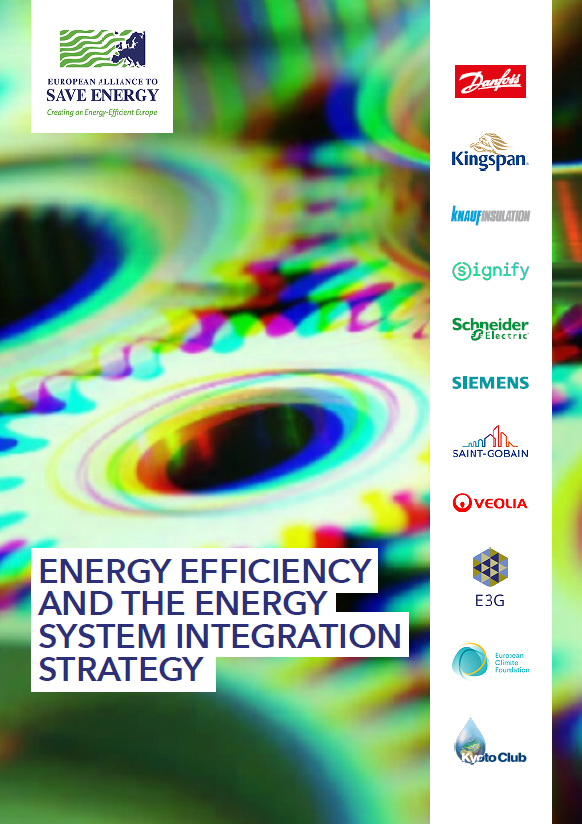 Energy efficiency and the Energy System Integration Strategy